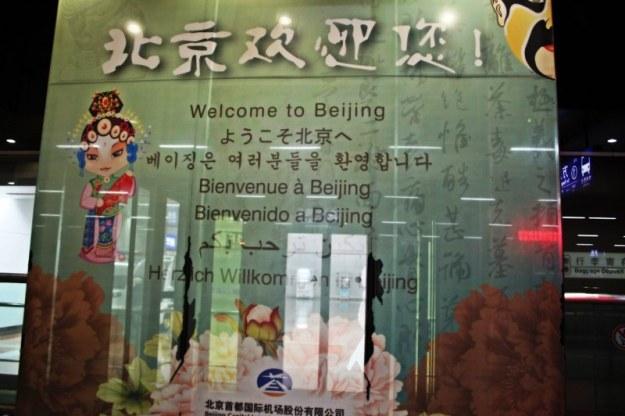 Beijing-5-welcome-1024x682
