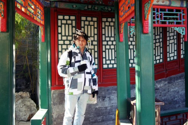 Beijing z2 24 parc Beihai