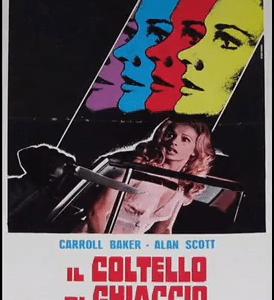 Il coltello di ghiaccio (U.Lenzi 1972)