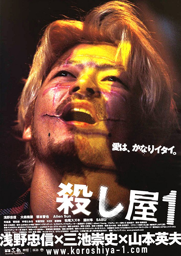Ichi the killer (Takashi Miike, 2001)