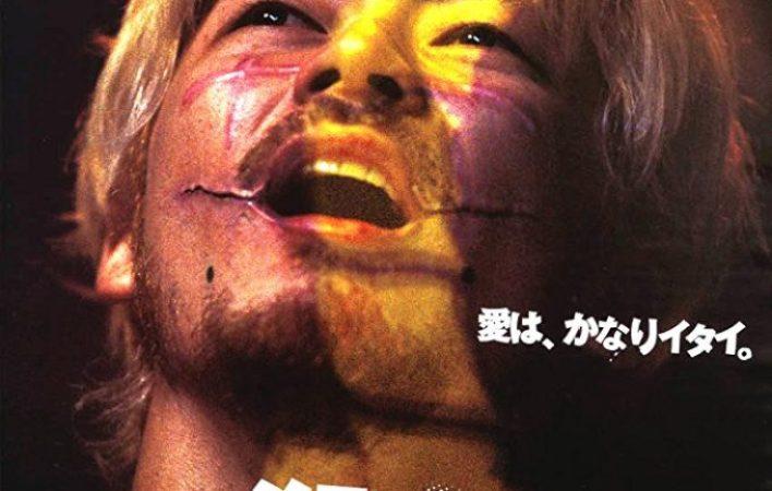 Ichi the killer (Takashi Miike, 2001)