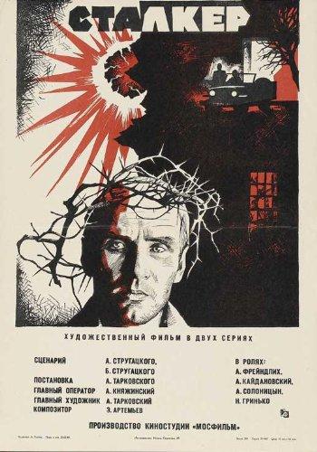 Stalker (A. Tarkovsky, 1979)