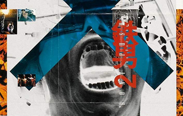 Tetsuo II – Body Hammer (S. Tsukamoto, 1992)