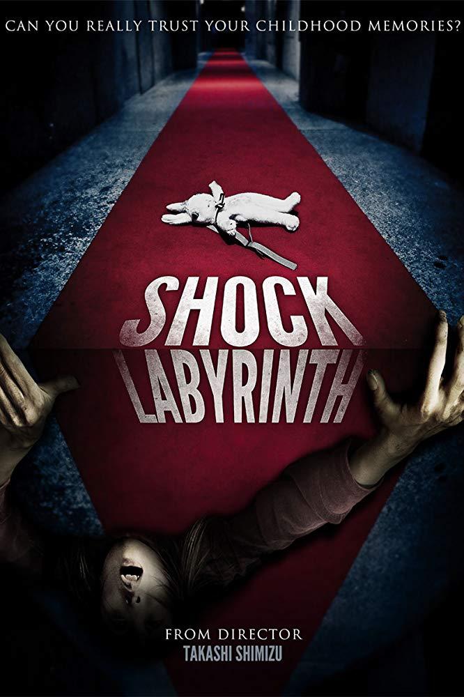 The Shock Labyrinth 3D: Extreme (Takashi Shimizu, 2011)