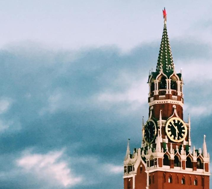 Part of the Moscow Kremlin.