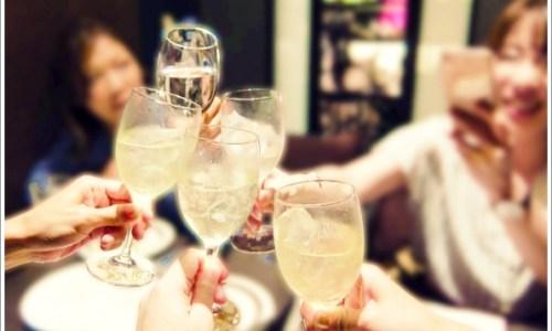 女子会、食事、お酒、飲み会