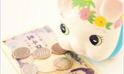 お金、貯金箱