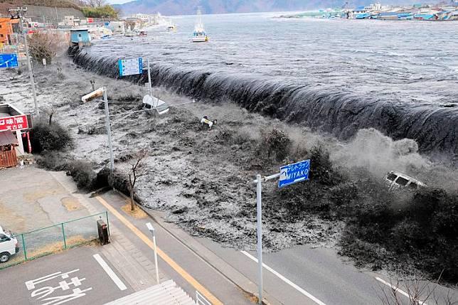 Tsunami Setinggi 1 Meter Landa Jepang, Setelah Gempa M 7,2