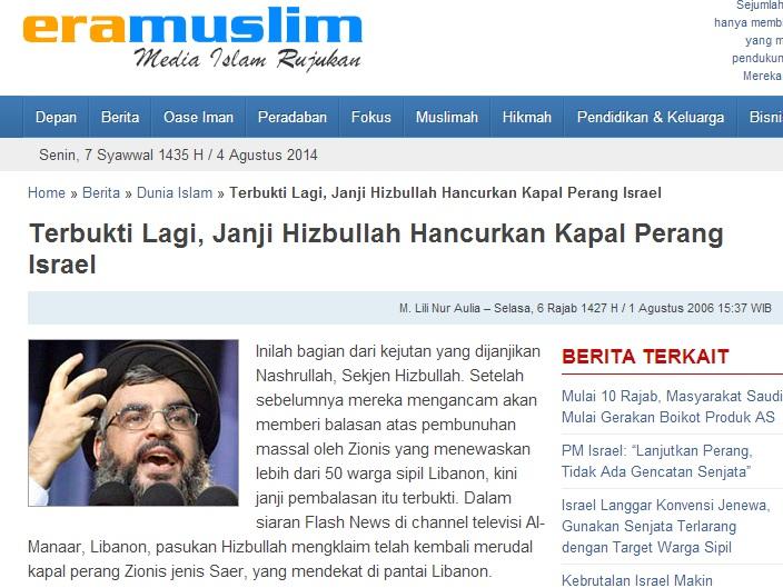 janji hizbullah