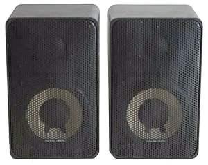 Realistic Minimus 7 Speaker Upgrade