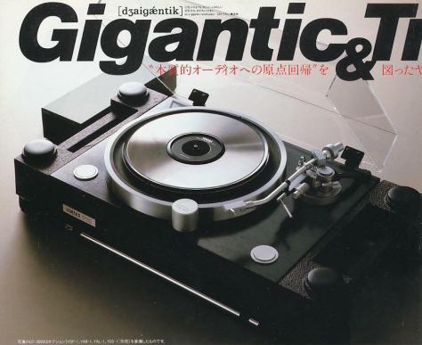 Yamaha GT-2000