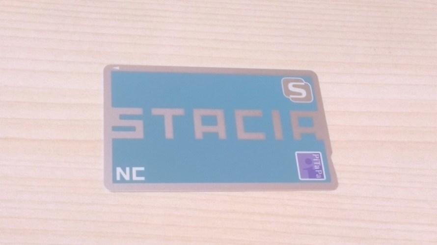 STACIA PiTaPa NCカード