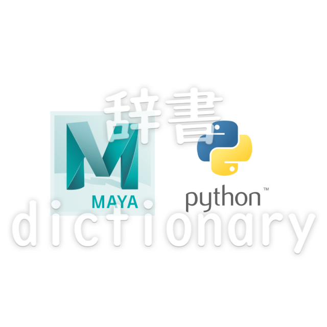 maya_py_dictionary_topimage
