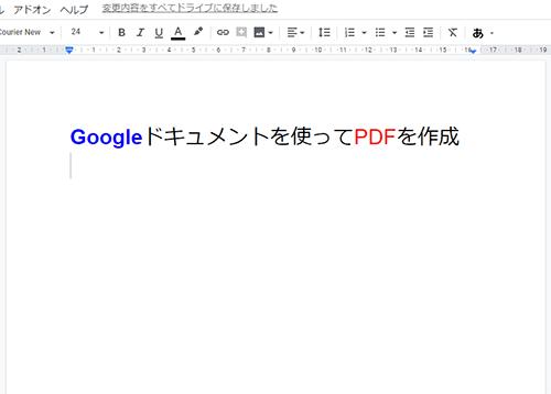 色を適用した文章を書きました