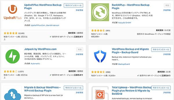 wordpress_plugin