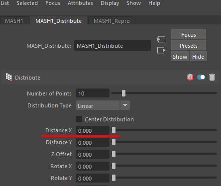 Distance X の値を 0 に変更