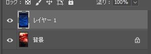 画像内のレイヤーを補正色のソース画像にする事も出来ます