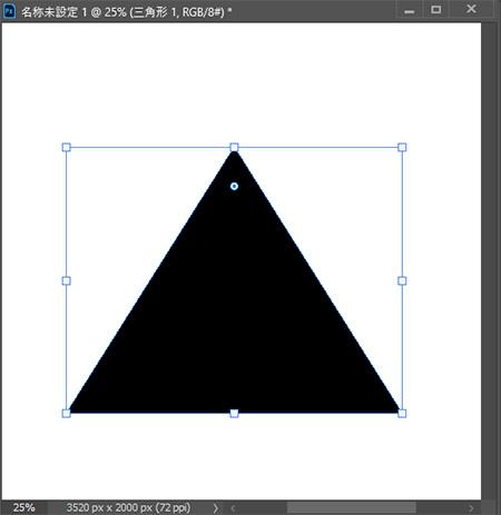 三角形のシェイプを描画