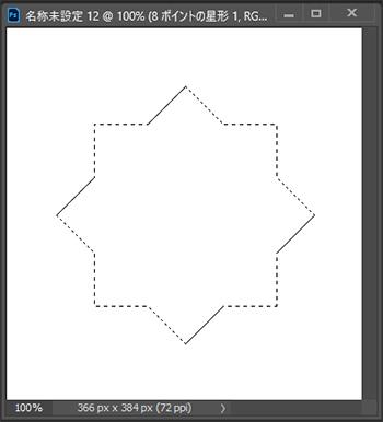 パスで多角形を作成