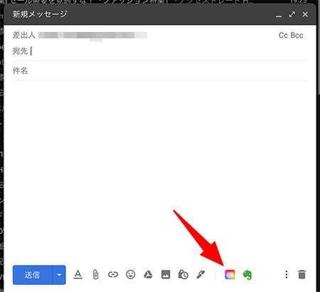 CreativeCloudアイコンをクリック