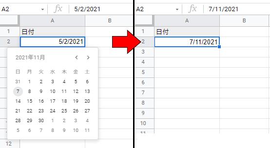 「日/月/年」の順番なのでヨーロッパで多く使われる形式