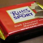 Ritter Sport Dark Chocolate Marzipan Bar