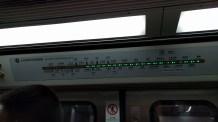 מפת הקו בתוך הרכבת