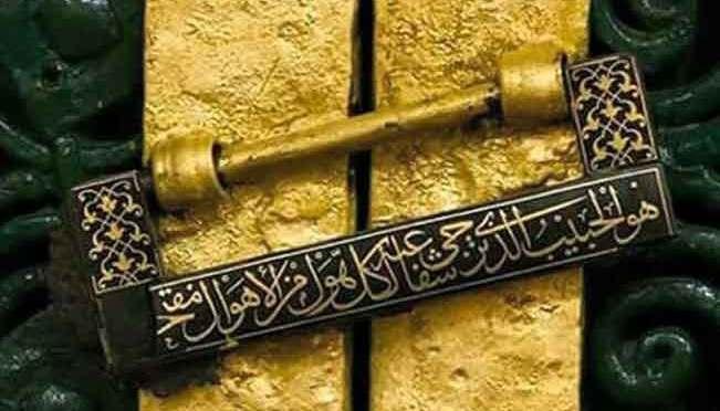 Ka'ab bin Zuhair: Penghina Rasulullah Saw. yang Termaafkan