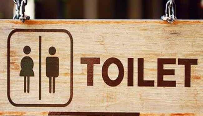 Kesucian Toilet Umum