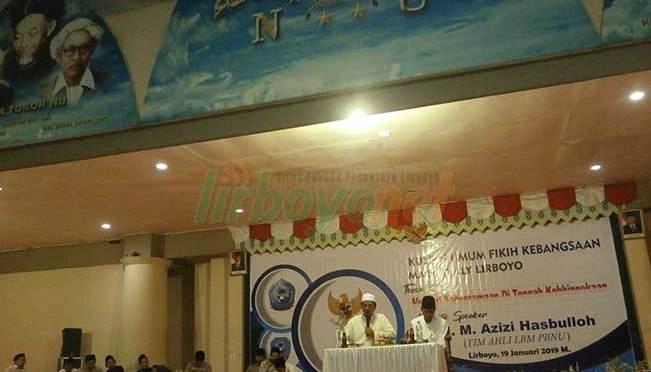 Kuliah Umum Fikih Kebangsaan Ma'had Aly Lirboyo