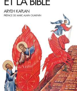 La méditation et la Bible – Aryeh Kaplan