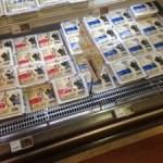 鯛車豆腐をスーパーマルイ巻店でゲットしました。
