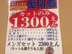 20140329-212353.jpg