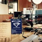 朝カフェの会in加茂  新潟の工作室 ka-monoで初開催しました。