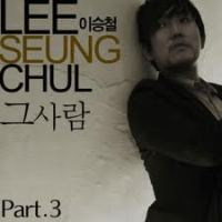 그 사람 ( Geu Saram / That Person ) - Lee Seung Cheul lyrics [ost Baker kim tak goo]