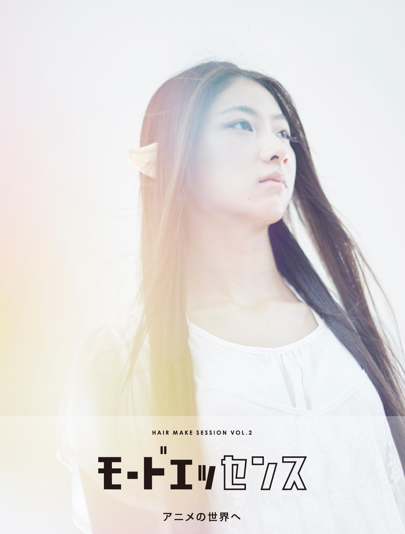 tobira_me2-01