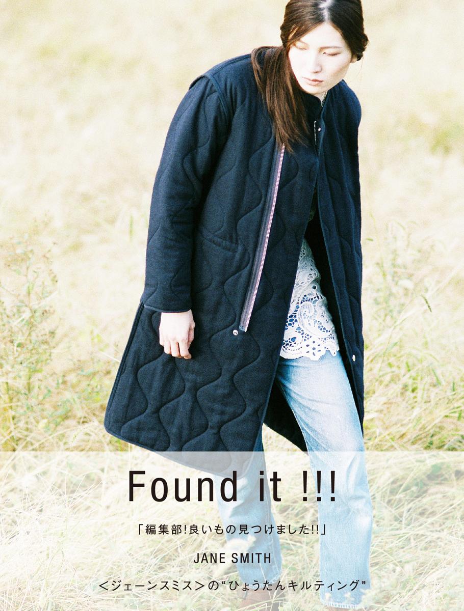 foundit_j-01