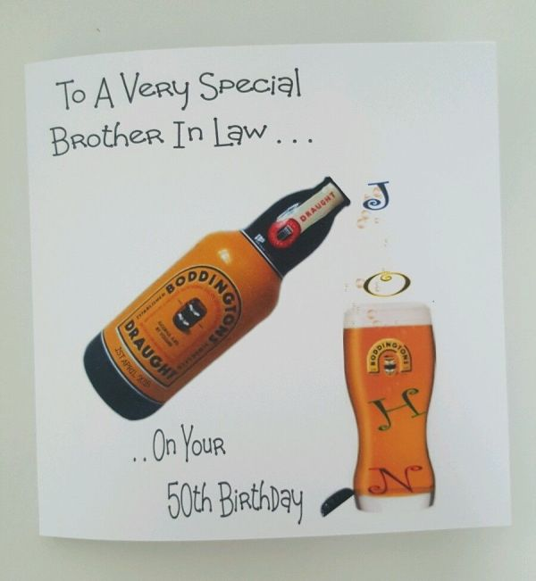 Personalised Birthday Card 50th Beer Brother In Law Son