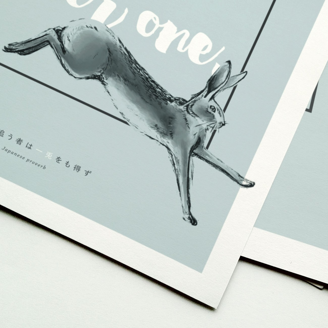 Japanese Proverb posters