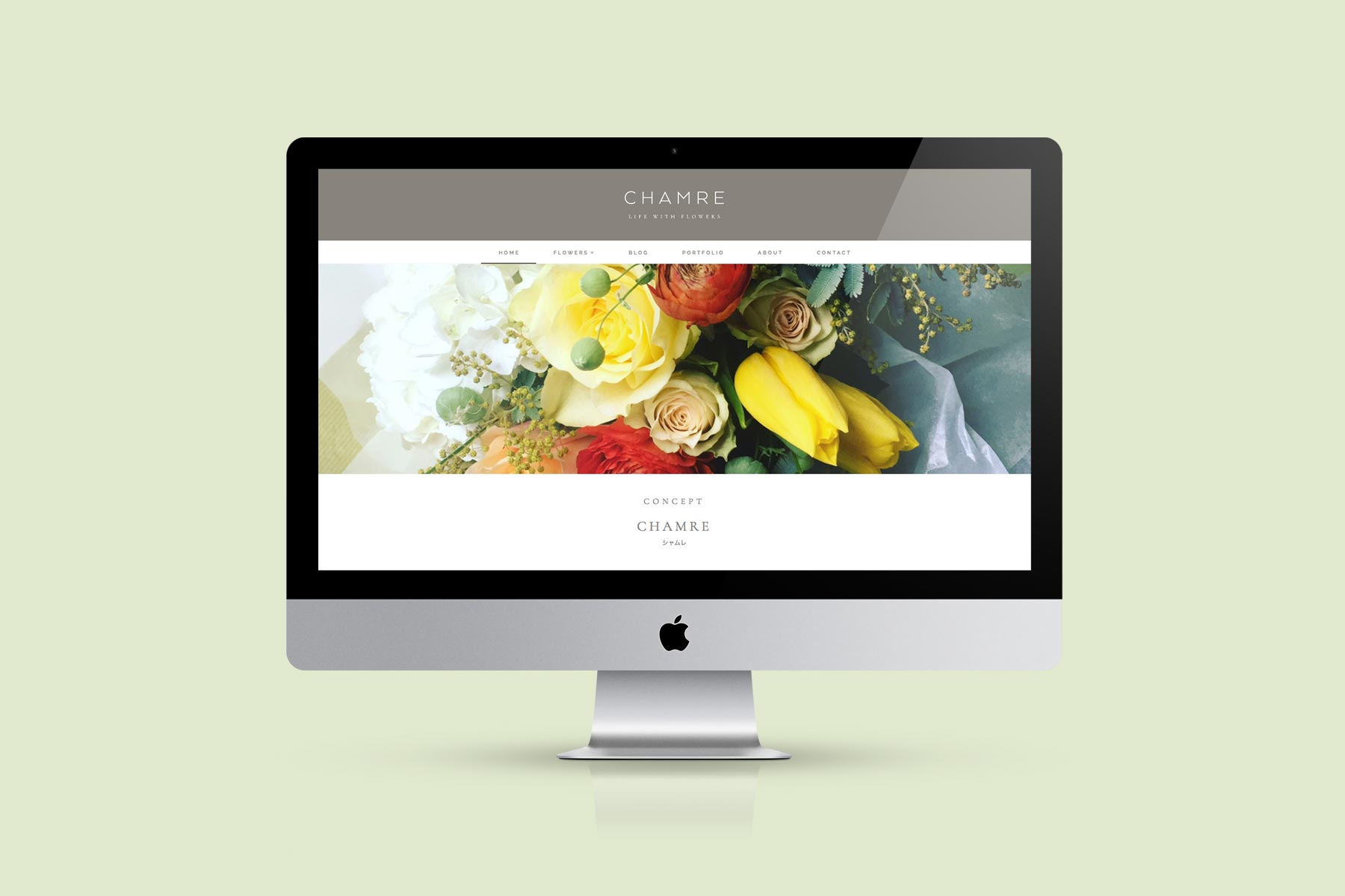 Chamre website home page, designed by Lisa Furze