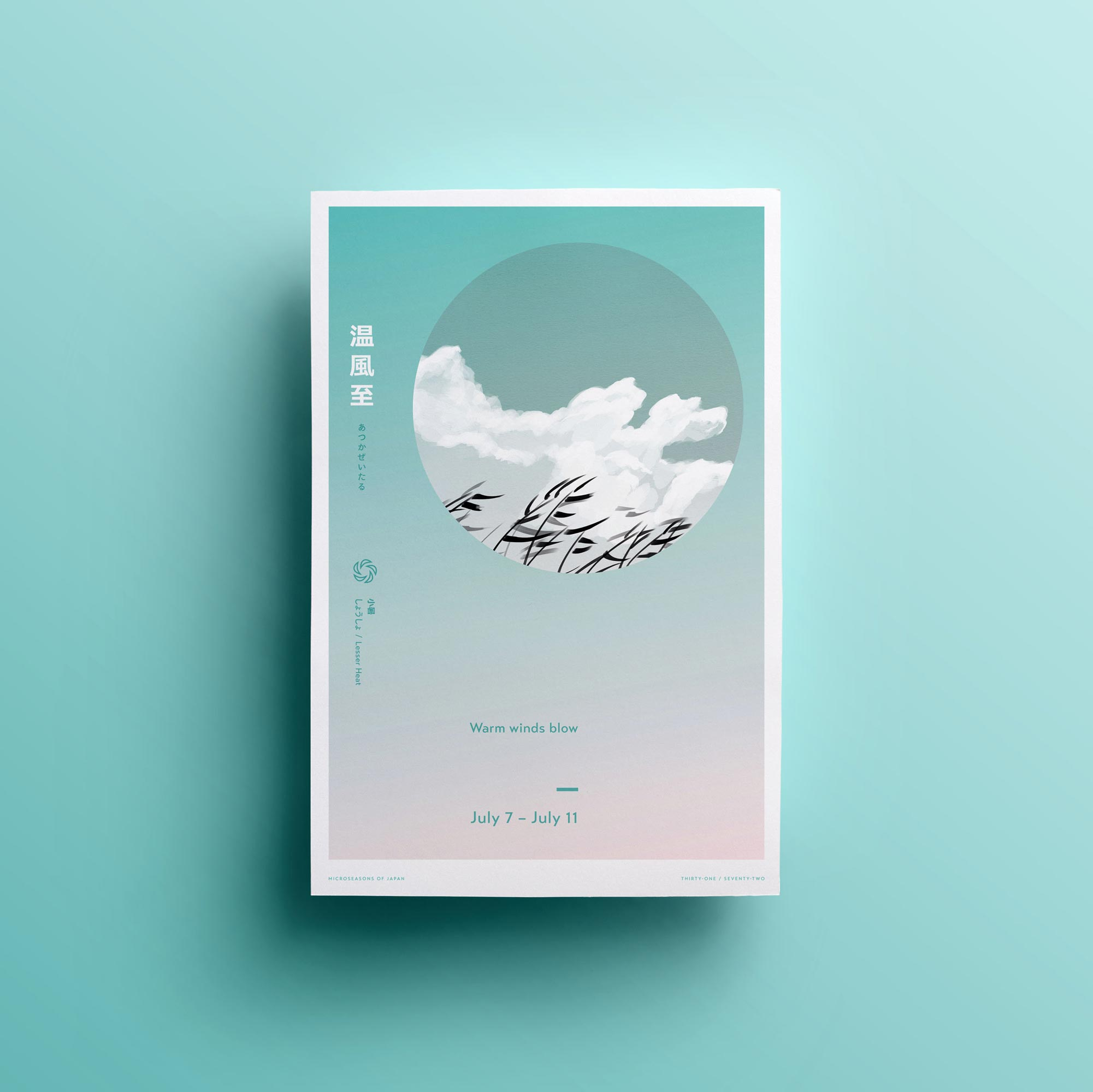 Warm Winds Start to Blow, poster design by Lisa Furze