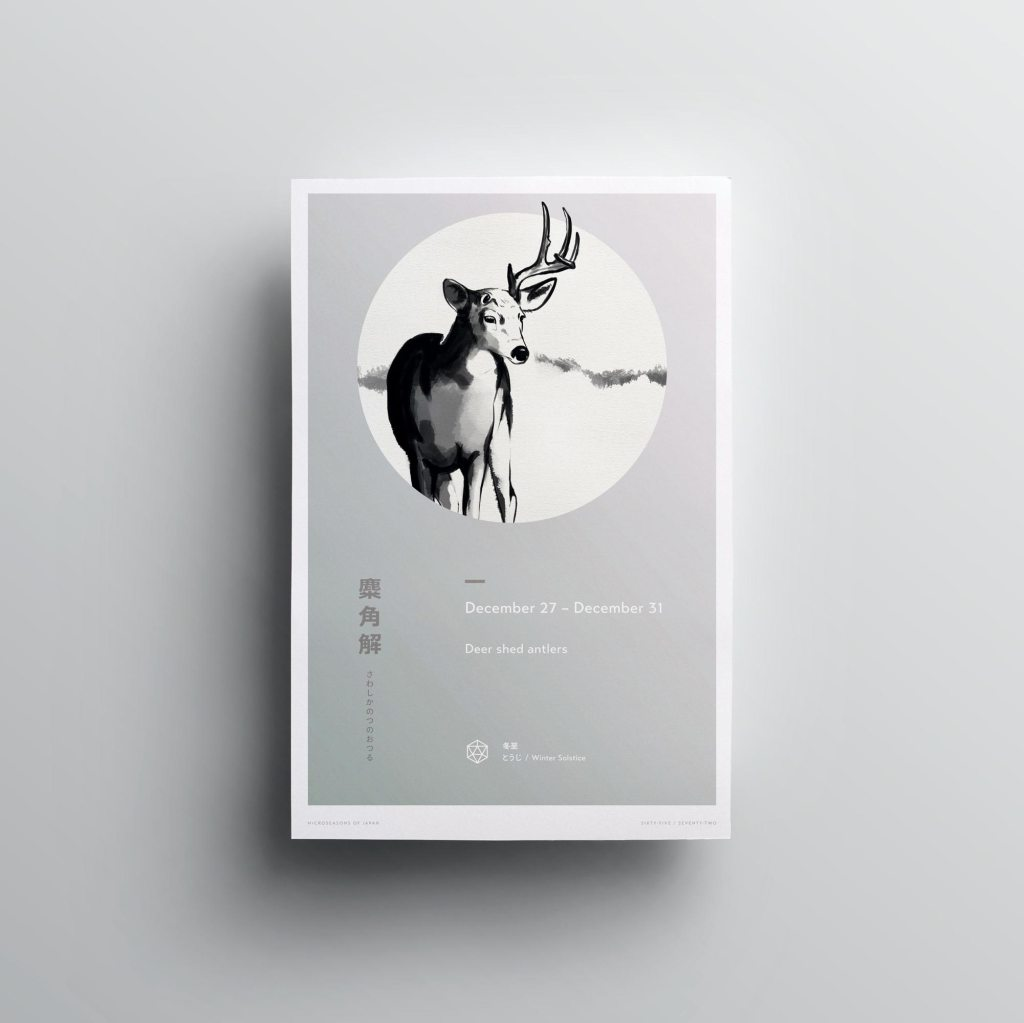 Deer Shed Antlers, poster design by Lisa Furze