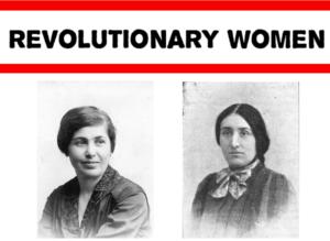 revolutionary women class poster