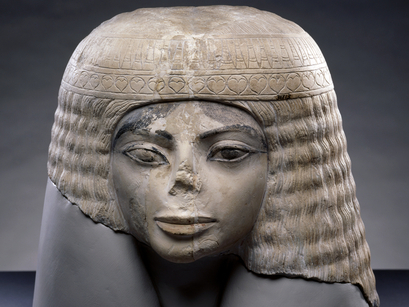 Ancient Egyptian bust on display at Chicago's Field Museum. It bears a striking resemblance to pop star Michael Jackson, complete with disfigured nose