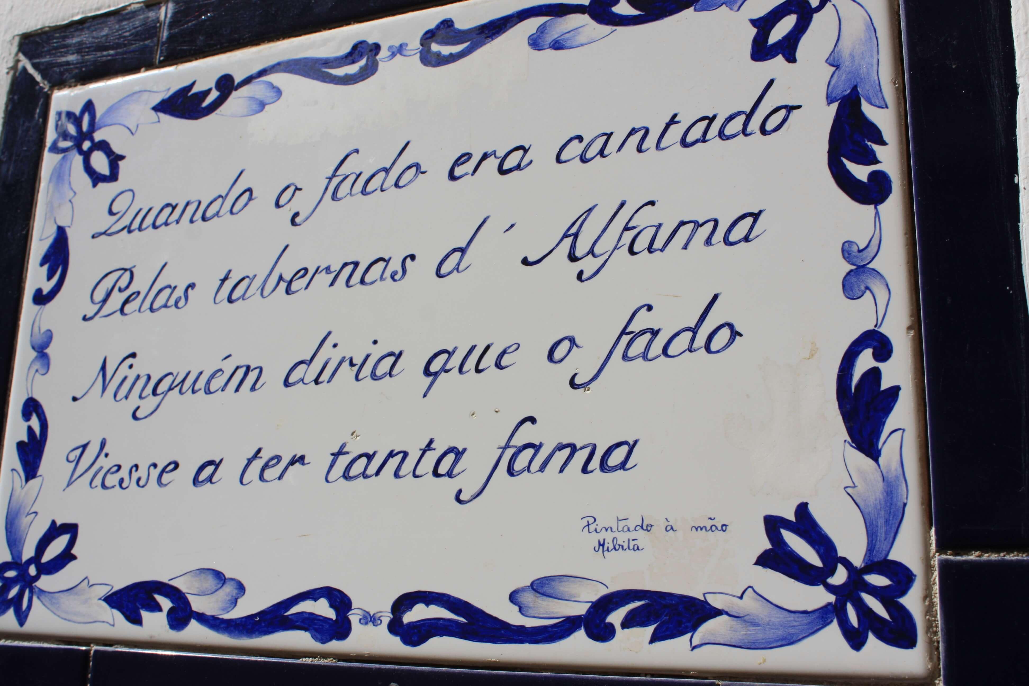 Visite guidée Alfama avec Lisbonne mémoires.
