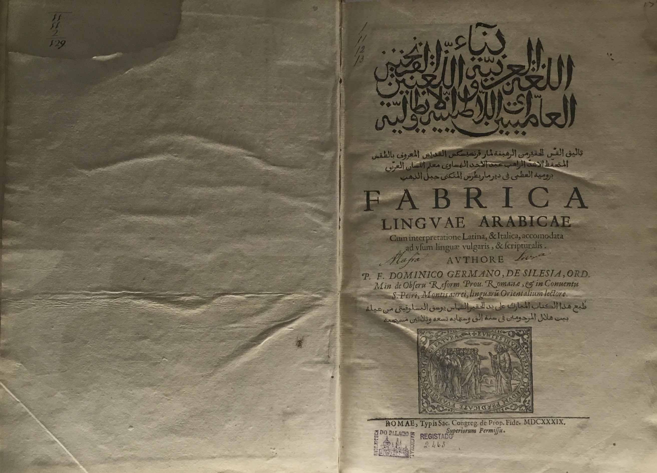 Influence de l'arabe dans la langue portugaise.