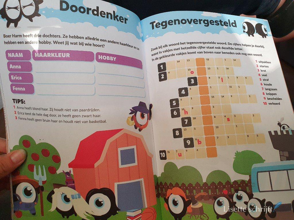sQula zomerboek met puzzels en spellen