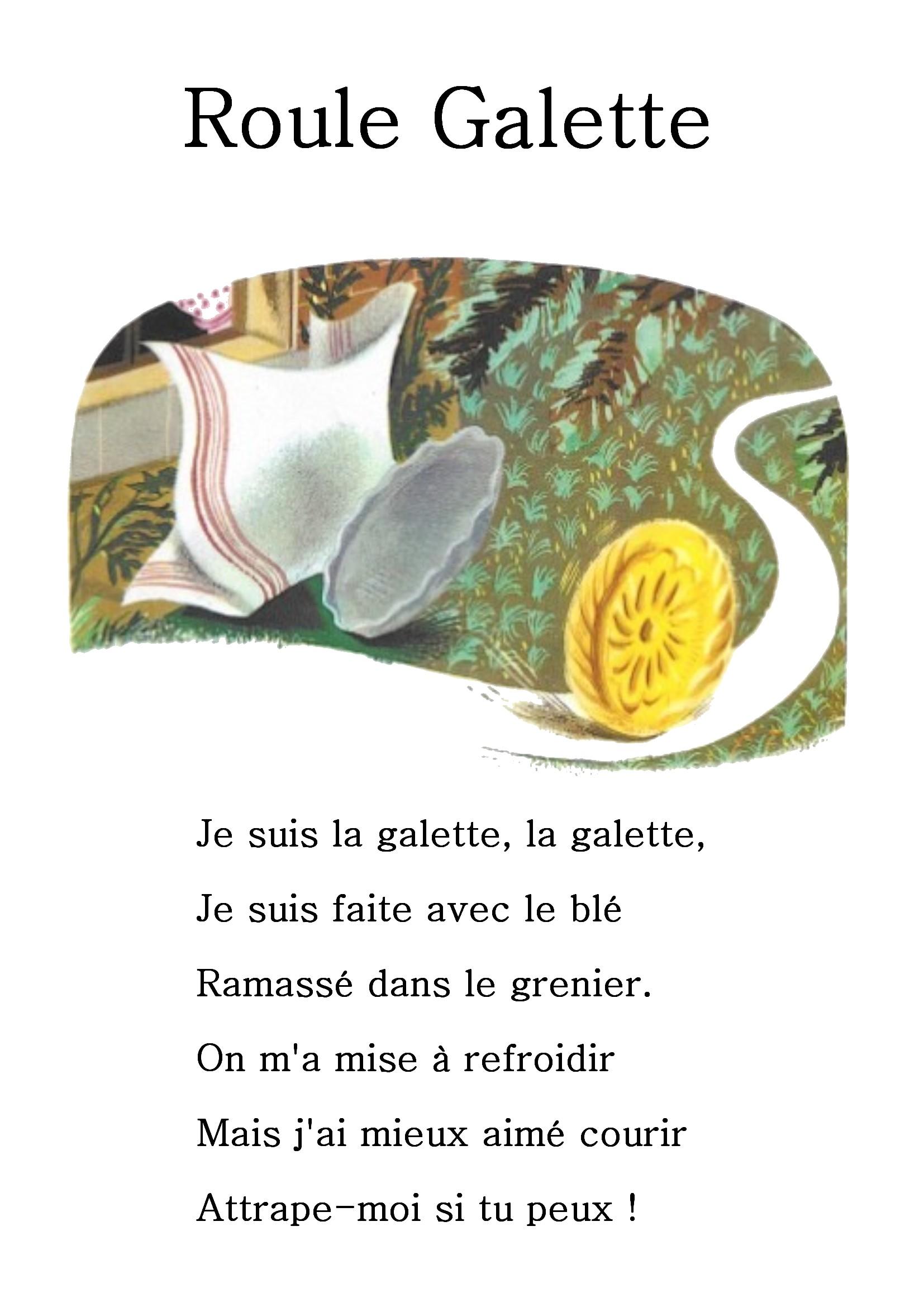 Menu - Le Loup, Le Renard et La Galette à Nantes (44000
