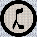 Copyleft_Hebrew - patters-plywood-LIGHT
