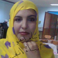 Mauritanian Girl Student Missing in Algeria (FOUND)